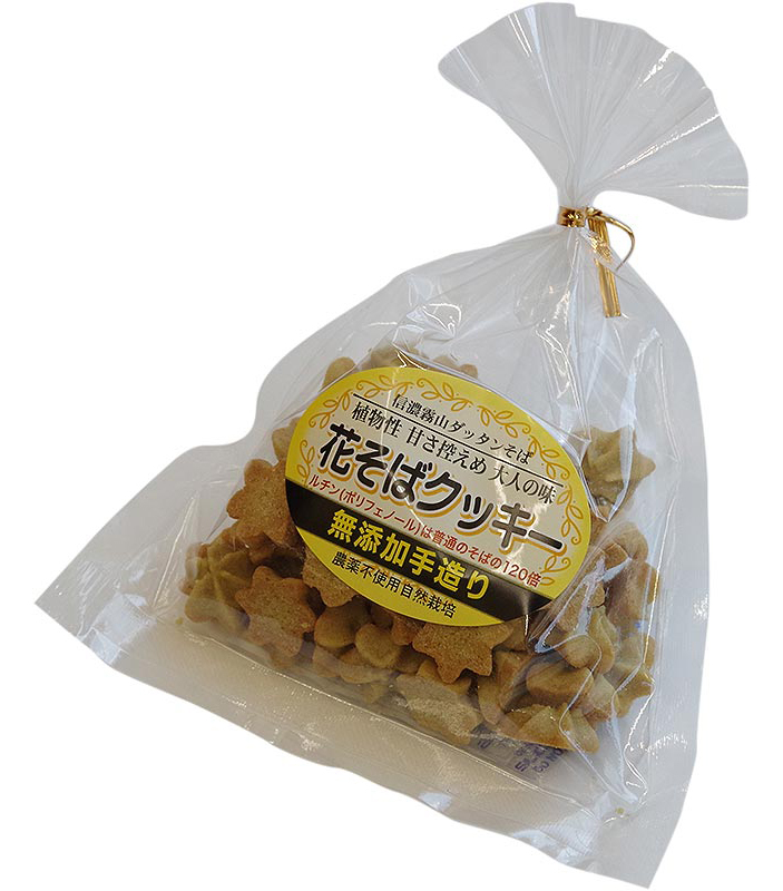 m_cookie02